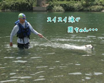 2010-08-22-162.jpg