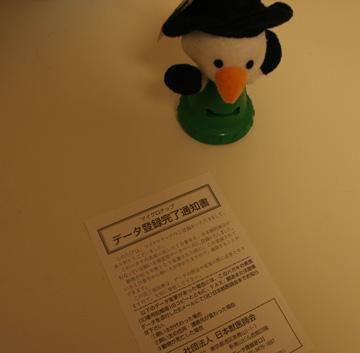 2010-12-26-001.jpg
